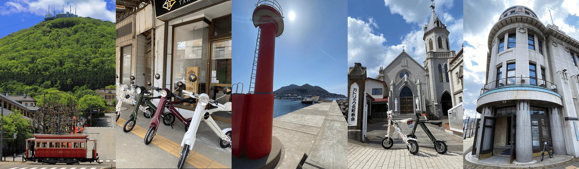 合同会社コルディス 函館まちたびメイン画像